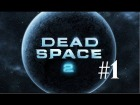 Gu�a Dead Space 2- Cap�tulo 1 (Where Am I?) Parte 1/3