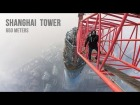 V�deo: Shanghai Tower (650 meters)