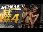 V�deo: 4# - Uncharted: El Tesoro de Drake | Let's Play en Espa�ol |