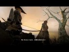 V�deo: Dark Souls II - Majula - Extended