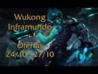 Wukong Inframundo + ofertas 24/10 - 27/10