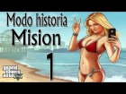 GRAND THEFT AUTO 5 GAMEPLAY ESPA�OL WALKTHROUGH MISION 1 PROLOGO MODO HISTORIA GTA 5 GTA V