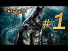 Batman Arkham Asylum Parte 1 Espa�ol  Gameplay Walkthrough | let's play comentado |