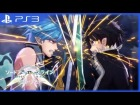 V�deo: Sword Art Online: Lost Song - Gameplay Trailer #3 [JAP] (PS3, PS Vita)