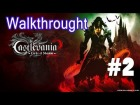 V�deo: Castlevania: Lords of Shadow 2 | Walkthrought en Espa�ol 1080p HD| Parte 2