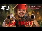 V�deo: SOY PIRATA - Chivalry Deadliest Warrior #2