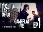 V�deo The Last of Us: The last of Us Gameplay Episodio 1 HD 1080