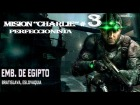 SPLINTER CELL BLACKLIST _ EMBAJADA EGIPTO _ PERFECCIONISTA