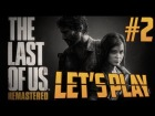 V�deo: 2# - The Last Of Us / Remastered | Let's Play 2.0 en Espa�ol | (PS4)