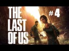 THE LAST OF US - Part 4 | Afuera | Gameplay en espa�ol, Walkthrough