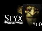 V�deo: Styx: Master of Shadows - Let's Play en Espa�ol - Cap�tulo 10
