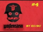 V�deo: Wolfenstein The new Order PS4 Let�s Play 4