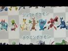 Pok�mon X / Y: Lista de MEGA-EVOLUCIONES y NUEVO MegaMewtwo