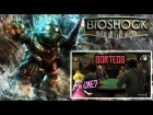 V�deo: Sorteo Bioshock 1 PC (Steam) - MORENOB15
