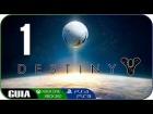 V�deo: Destiny | Mision 1 | Un Guardian se Alza | La Tierra | En Espa�ol