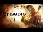 V�deo God of War: Ascension: God of War Ascension /// Let's Play Espa�ol /// Episodio 1 en 2.0!!!!