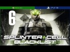 V�deo Splinter Cell: Blacklist: Splinter Cell Blacklist | Mision 6 | Fabrica Abandonada | En Espa�ol