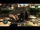 Assassin's Creed IV Black Flag - Walkthrough  - Secuencia 2 - Recuerdo 3 - Sync 100%
