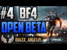 V�deo Battlefield 4: Gameplay #4 Battlefield 4 #OPEN BETA