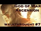 V�deo God of War: Ascension: God of War Ascension - Walkthrough 7#