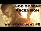 V�deo God of War: Ascension: God of War Ascension - Walkthrough 8#
