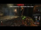 "V�deo Call of Duty: Black Ops 2: Guia: MOB OF THE DEAD | Como conseguir el logro/trofeo ""Gota �cida"" (Kit de Acidgat)"