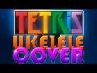 V�deo: Tetris theme   UKELELE & SPANISH GUITAR COVER