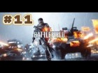 Video: ANTICHINOS!!! BATTLEFIELD 4 #11 | GAMEPLAY EN ESPAÑOL