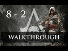 Assassin's Creed IV Black Flag - Walkthrough - 1080p - Secuencia 8 - Recuerdo 2 - Sync 100%