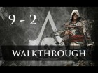 Assassin's Creed IV Black Flag - Walkthrough - 1080p - Secuencia 9 - Recuerdo 2 - Sync 100%
