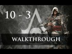 Assassin's Creed IV Black Flag - Walkthrough - 1080p - Secuencia 10 - Recuerdo 3 - Sync  100%