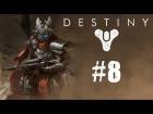 V�deo Destiny Destiny | Let's Play 2.0 Cap�tulo 8 | La llamada de una desconocida