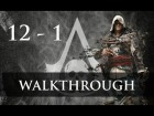 Assassin's Creed IV Black Flag - Walkthrough - 1080p - Secuencia 12 - Recuerdo 1 - Sync 100%