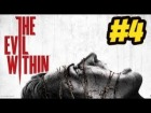 Video: EL MONSTRUACO DE LA MOTOSIERRA!!!! THE EVIL WITHIN #4 | GAMEPLAY EN ESPAÑOL