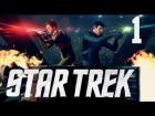 Star Trek | Capitulo 1 | A la Aventura | En Espa�ol