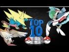 V�deo: �Top 10 Mega evoluciones de pokemon! OR/AZ