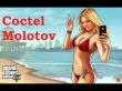 Grand Theft Auto 5 - Coctel Molotov