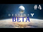 V�deo Destiny: Destiny Beta: Episodio 4 / Destiny gameplay espa�ol