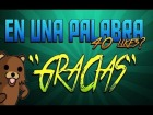 "V�deo Call of Duty: Ghosts: EN UNA PALABRA ""GRACIAS"""