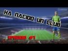 V�deo FIFA 14: Ha nacido Un Club #1 (FALCO FC) - FIFA 14