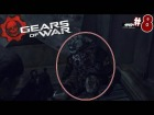 Video: El Cuerpo Escondido De Anthony Carmine/¿Easter Egg O Referencia?/Gears Of War 1