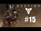 V�deo Destiny Destiny | Let's Play 2.0 Cap�tulo 15 | Expulsemos a los Vex y Cabal