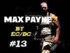 V�deo: Max Payne 3 Capitulo 13 (Parte 2/2)- Un tipo calvo con muy mal caracter - PS3 HD