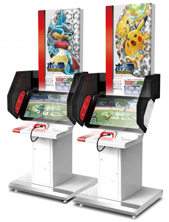 pokken tournament arcade machine for sale