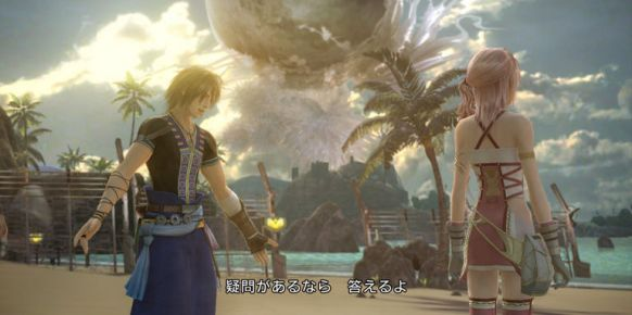 Final Fantasy XIII-2