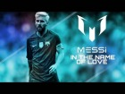 Video: | Mix | Lionel Messi • In the name of Love • FV SPORTS ®