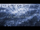 Video: The Lord of The Rings | Epic Orchestral Cover