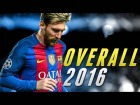 Video: Lionel Messi - Overall 2016 / All 91 Goals & Assists / HD