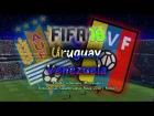 V�deo: Rumbo a Rusia 2018: Uruguay - Venezuela (FIFA 16)
