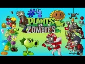 "Video Plants vs. Zombies - PLANTS VS ZOMBIES / GAMEPLAY / #4 / ""NIGHT"""